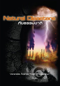 Book Cover: Natural Disasters