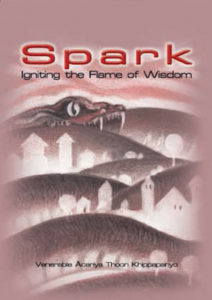 Book Cover: Spark – Igniting the Flame of Wisdom