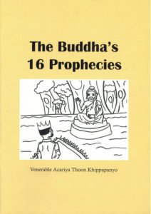 Book Cover: The Buddha's 16 Prophecies