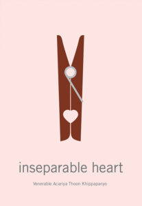 Book Cover: Inseparable Heart